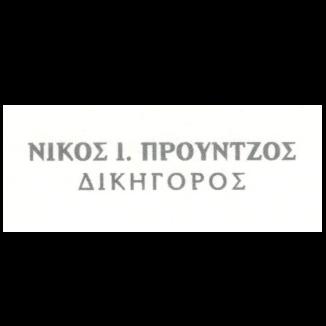 ΠΡΟΥΝΤΖΟΣ ΝΙΚΟΛΑΟΣ